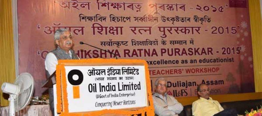 OIL SHIKSHYA RATNA PURASKAR & OIL AWARD CONFERRED