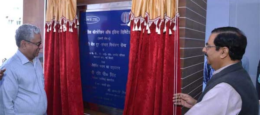 POWERGRID's new Data Centre for Telecom inaugurated