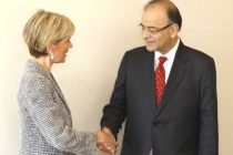 Minister for Finance, Corporate Affairs and Information & Broadcasting, Arun Jaitley meeting the Australian Foreign Minister, Julie Bishop