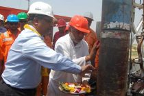 GAIL spuds first exploratory well in Cambay Basin