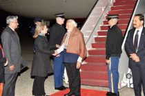 Modi arrives in US for nuclear summit