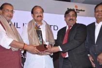 "Oil India Limited bags the ""Dainik Bhaskar- India Pride Award (2015-16)"
