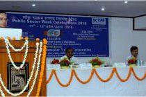 Public Sector Week Celebrated in DVC