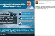 BJP says Rafale deal finalised at $8.8 bn