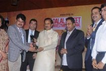 NTPC is Maharatna of the Year  Manufacturing