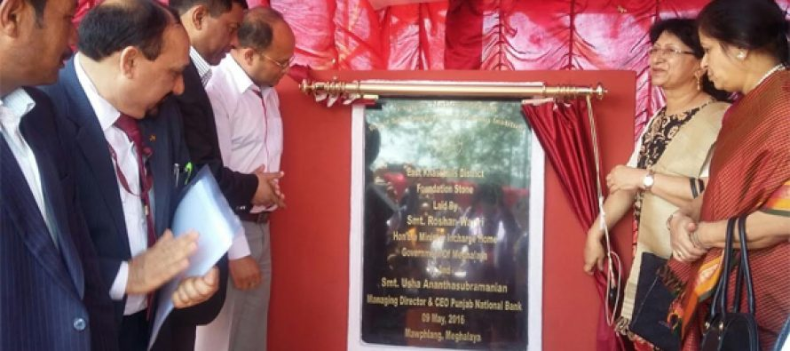 Foundation Stone Laying Ceremony of PNB Rural Self Employment Training Institute