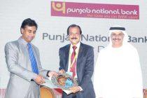 PNB declared winner of Golden Peacock National Training Award – 2016