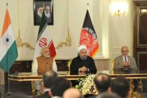 PM, Narendra Modi with the President of Iran, Hassan Rouhani and the President of Afghanistan, Dr. Mohammad Ashraf Ghani,