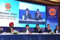 IndianOil reports highest ever profit of Rs.10,399 cr