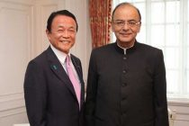 Minister for Finance, Corporate Affairs and I&B, Arun Jaitley meeting the Deputy Prime Minister and Finance Minister of Japan