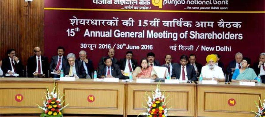 PUNJAB NATIONAL BANK HELD ANNUAL GENERAL MEETING