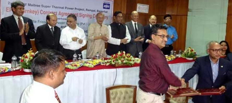 BIFPCL Signs Contract Agreement for Main Plant EPC