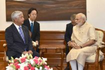Minister of Defence, Japan, Gen Nakatani calls on the Prime Minister, Narendra Modi, in New Delhi on July 14, 2016.