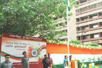 PNB Celebrates Independence Day