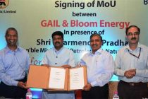 GAIL and Bloom Energy partner to power India with Clean and Reliable Energy