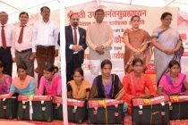 PNB to  Empower Girl Students and Women