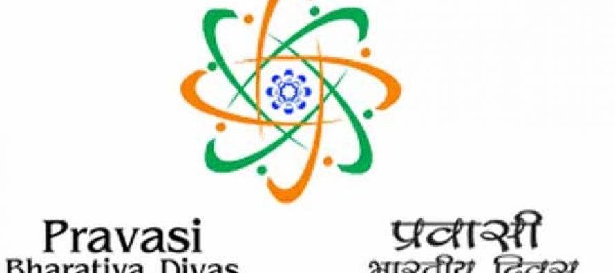 Pravasi Bharatiya Divas to be held in Bengaluru from January 7