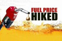 Petrol hiked by Rs 3.38/litre, diesel by Rs 2.67/litre