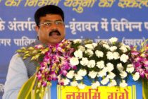 Pradhan urges OMCs to speed up gas roll-out in northeast