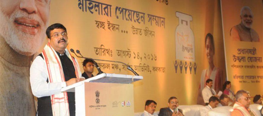 India-Bangladesh gas pipeline on the anvil : Pradhan