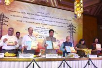 Power Minister launches portal for e-auction of power transmission projects