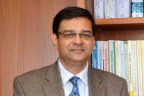 Ex-RBI Guv Urjit Patel appointed Addl Director of Britannia