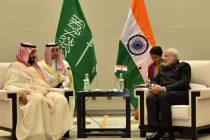 Modi invites more Saudi investment in India's infrastructure