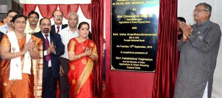 PNB laid  Foundation Stone of Farmer Training Centre at Pilwai
