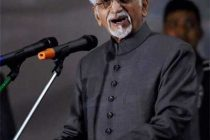 India-Africa partnership mutually beneficial: Ansari