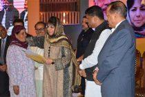 Pradhan Mantri Ujjwala Yojana – Launch at Srinagar, Jammu & Kashmir