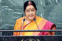 Indian passports to be bilingual : Sushma Swaraj