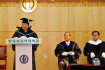 Hankuk University of Foreign Affairs (HUFS) Confers Honorary Doctorate on Lok Sabha Speaker Sumitra Mahajan