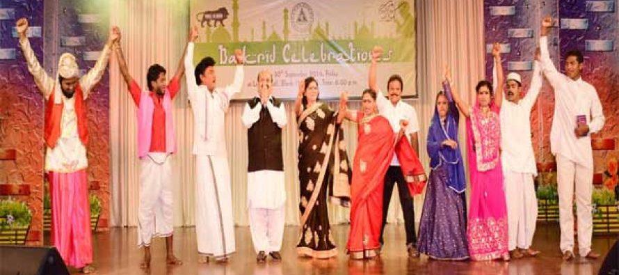 NLC India Limited organized Bakrid-2016 Celebrations at Neyveli