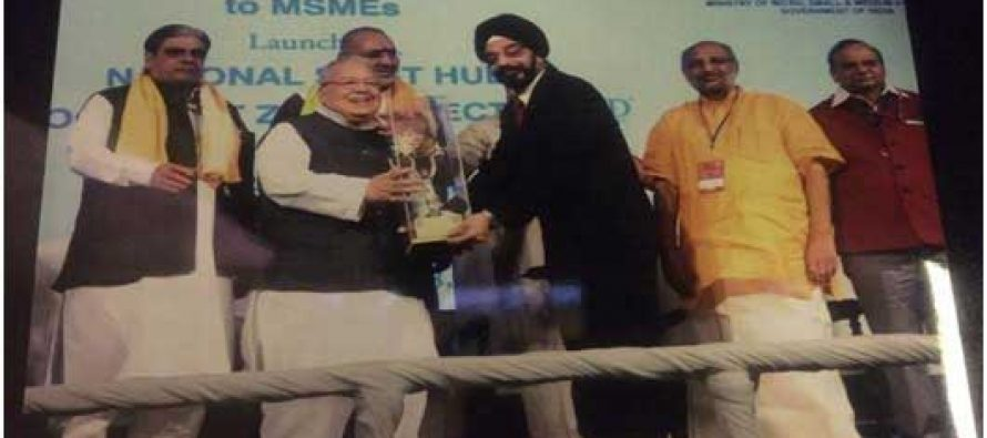 Punjab National bank gets National award for Best Bank under PMEGP
