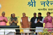 प्रधानमंत्री द्धारा पावरग्रिड का 765/400 के.वी जीआइएस उप – केन्द्र  राष्ट्रर को समर्पित