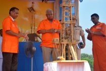ONGC's aggressive plan to explore more gas in Tripura