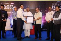REC received award for IT Initiatives