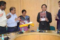 'DVC Engineering Manual' Released
