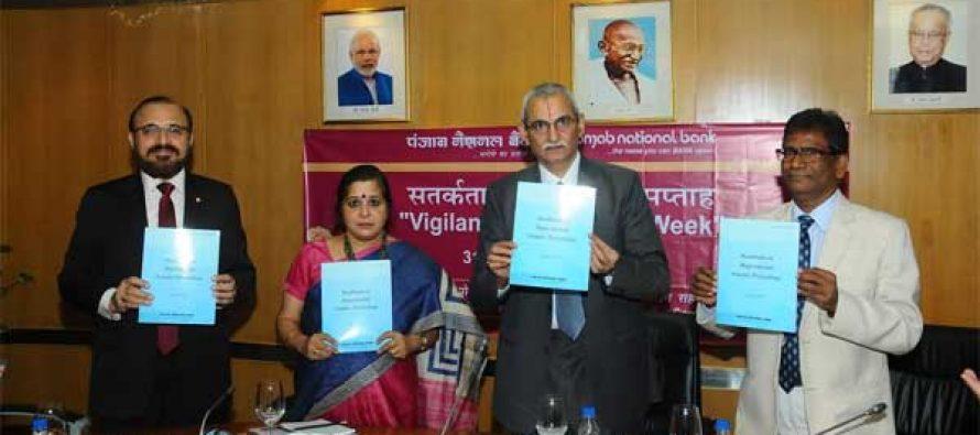 केन्द्री य सतर्कता आयुक्त  का पंजाब नैशनल बैंक दौरा