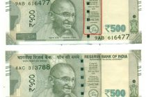 New Rs 500 notes with faulty printing valid : RBI