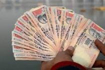 No jail term in ordinance on old notes, only penalty : Official sources