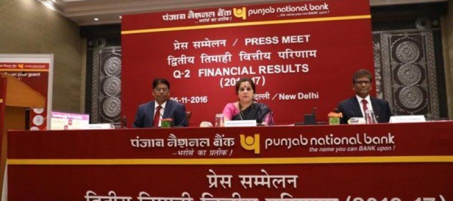 Punjab National Bank Q2 profit at Rs 549 cr