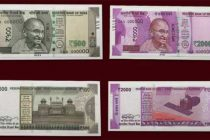 Railways, Metro, buses won't accept old Rs 500 notes after December 9
