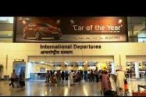 Delhi International Airport launches e-shopping platform