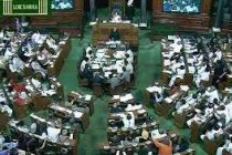 Lok Sabha passes Companies (Amendment) Bill for ease of doing business