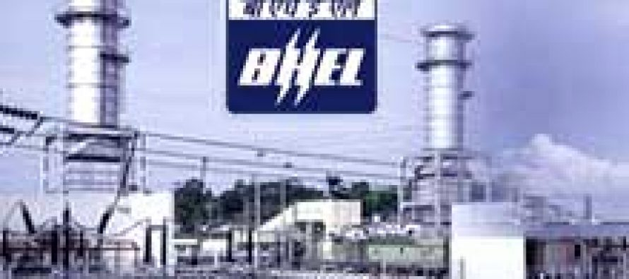 BHEL bags order for Steam & Power Generation Package