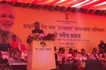 MoS (I/C), P&NG, Dharmendra Pradhan launches Natural Gas and Ujjwala awareness campaign