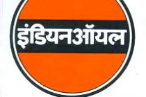 Indian Oil to increase LPG cooking gas production
