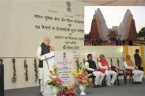 PM Inaugurates Trade Facilitation Centre at Varanasi Executed by NBCC