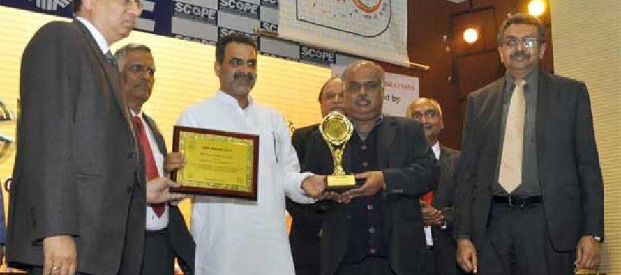 PFC conferred with the prestigious 'CBIP Award 2017'